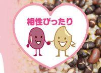 21_kousogenmai_azuki_t