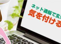25_genmai_tsuhan_netto_t