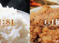 39_hatsugagenmai_toushitsu_diet_t(4)